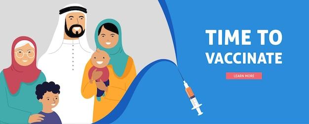 Bannière de vaccination de la famille musulmane pour le temps de vacciner
