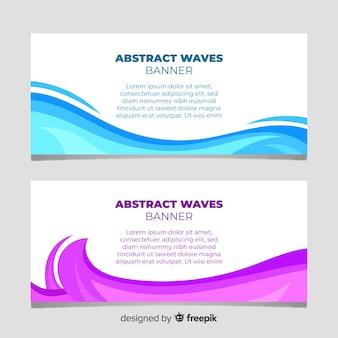 Bannière vagues abstraites