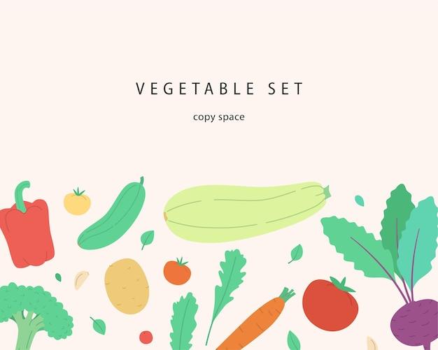 Bannière de vecteur avec espace copie légumes et herbes mignons