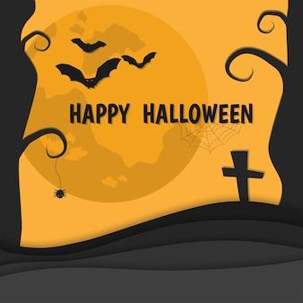 Bannière de vecteur halloween heureux silhouette orange.