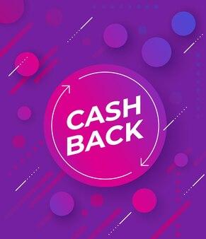 Bannière de vecteur d'offre de cashback