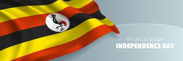 Bannière vectorielle de la fête de l'indépendance de l'ouganda, carte de voeux. drapeau onduleux ougandais dans la conception horizontale de la fête patriotique nationale du 9 octobre