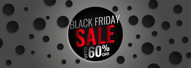 Bannière de vente abstraite vendredi noir