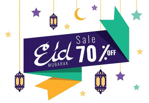 Bannière de vente de l'aïd avec lanternes et étoiles suspendues. conception de modèle