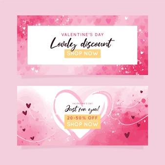 Bannière de vente aquarelle saint valentin