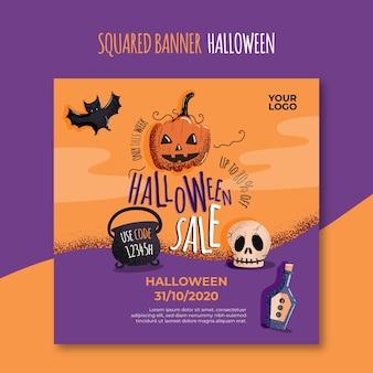 Bannière de vente au carré halloween