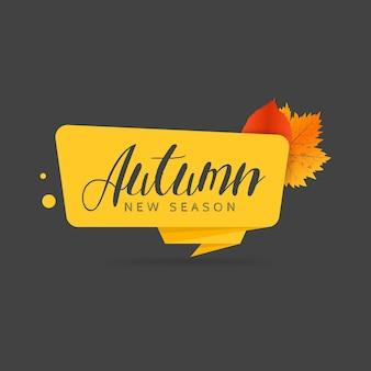Bannière de vente d'automne. conception de papier de style origami. vecteur