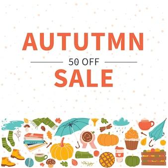 Bannière de vente d'automne avec des éléments d'automne - parapluie, citrouille, chaussettes, livres, écharpe