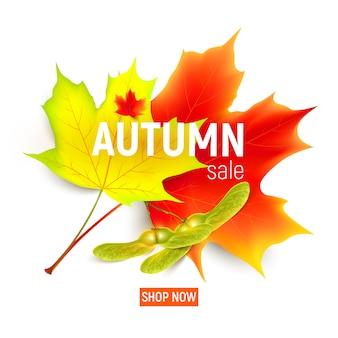 Bannière de vente automne avec feuille d'érable