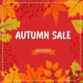 Bannière de vente d'automne avec feuilles d'automne, glands, sorbier des oiseleurs. meilleure offre. modèle pour la publicité, le web, les médias sociaux.