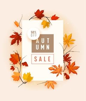 Bannière de vente d'automne avec des feuilles d'érable tombées sur des branches, une affiche publicitaire promotionnelle, un dépliant de remise en magasin ou un bon de réduction