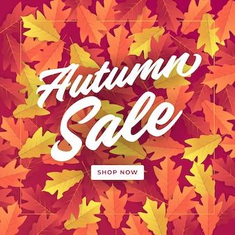 Bannière de vente automne pour la vente de shopping.