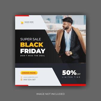 Bannière de vente black friday ou flyer carré pour le modèle de publication sur les réseaux sociaux vecteur premium
