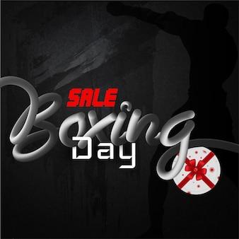 Bannière de vente boxing day.