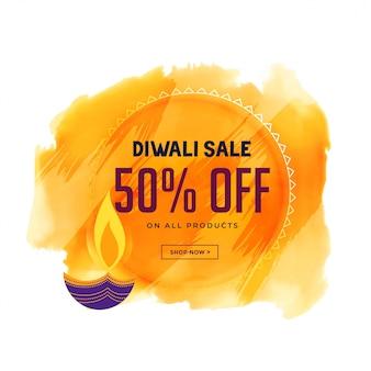 Bannière de vente créative diwali avec diya et fond aquarelle