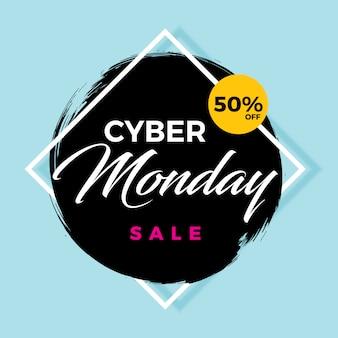 Bannière de vente cyber lundi 50% de réduction