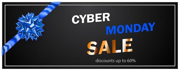 Bannière de vente cyber monday avec arc blie et rubans sur fond noir. illustration vectorielle pour affiches, flyers ou cartes.