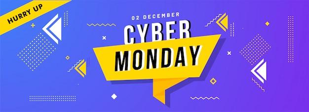Bannière de vente cyber monday