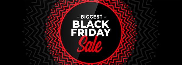 Bannière de vente décorative vendredi noir