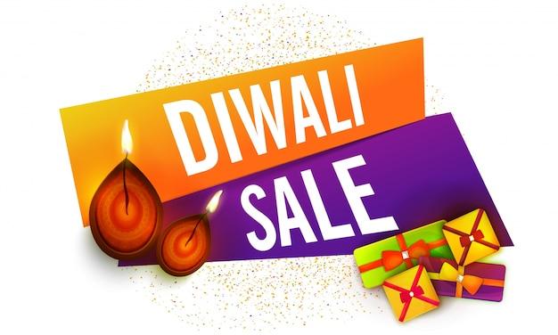 Bannière de vente diwali avec des boîtes à cadeaux colorées.