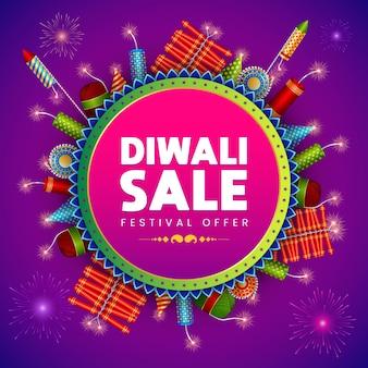 Bannière de vente diwali, offre de réduction du festival, vente bamber fond de craquelins de feu