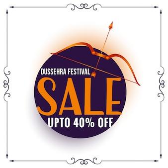Bannière de vente du festival de dussehra avec arc et flèche