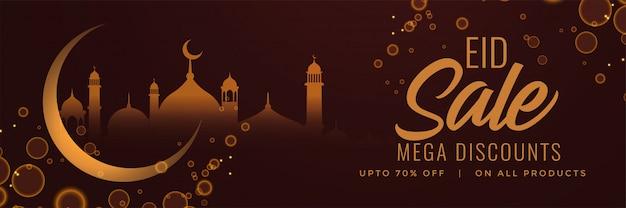 Bannière de vente du festival eid avec lune et mosquée