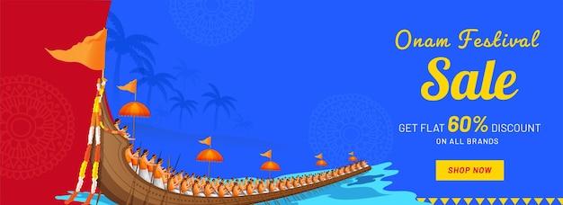 Bannière de vente du festival onam ou conception d'en-tête avec offre de réduction de 60 % et vallam kali (bateau serpent) sur fond rouge et bleu.