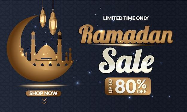 Bannière de vente du ramadan avec lanterne et ornement islamique