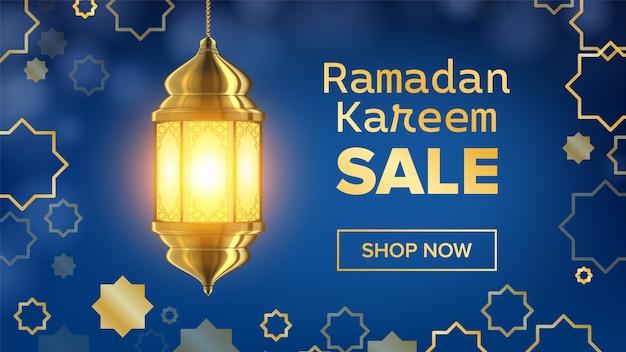 Bannière de vente du ramadan