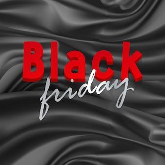Bannière de vente du vendredi noir avec des plis ondulés de texture de soie grunge