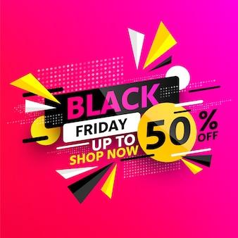 Bannière de vente du vendredi noir pour la vente au détail, le shopping ou la promotion du vendredi noir. conception de bannière de vente pour les médias sociaux et le site web., offre spéciale de grande vente.