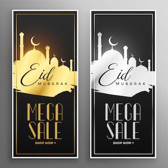 Bannière de vente eid brillante or et argent