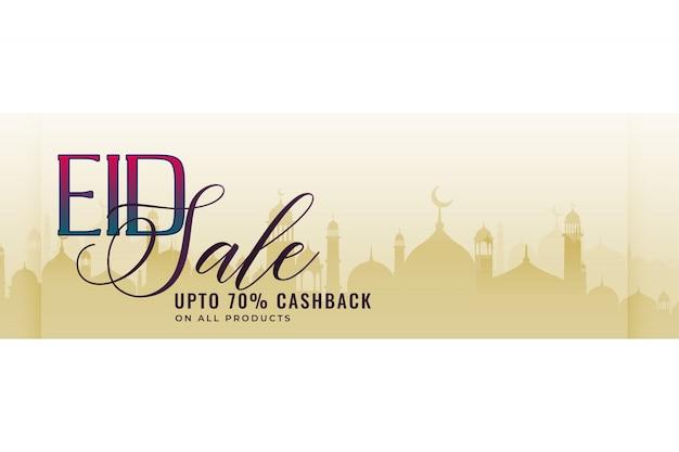 Bannière de vente eid avec détails de l'offre
