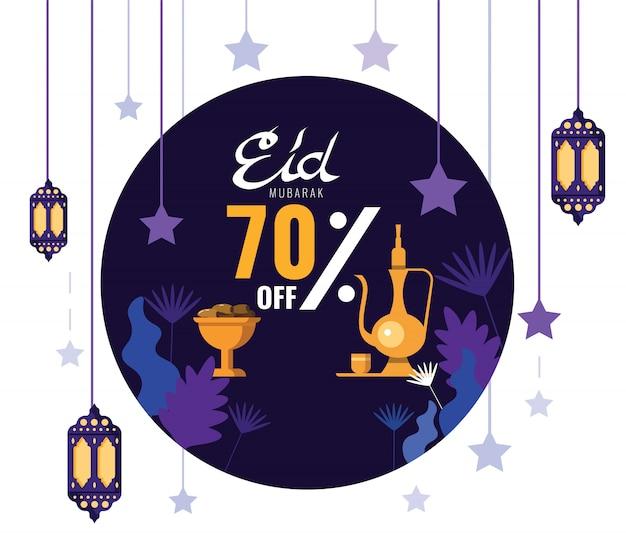 Bannière de vente eid. doux et thé avec des lanternes et des étoiles suspendues.