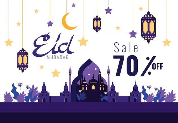 Bannière de vente eid. lanternes suspendues mosquée.