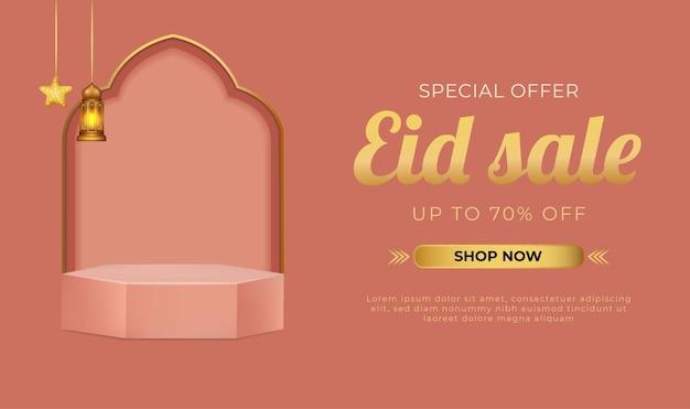 Bannière de vente eid mubarak avec podium géométrique
