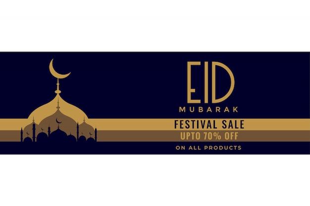 Bannière de vente eid mubarak avec la silhouette de la mosquée