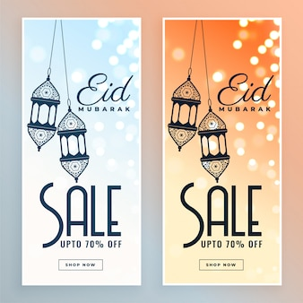 Bannière de vente eid mubarak