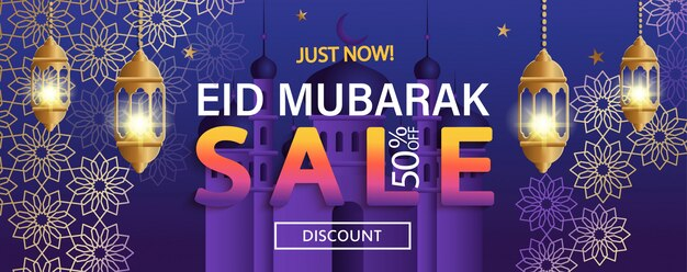 Bannière de vente eid mubarak.