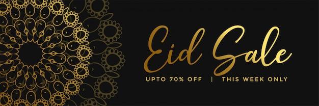 Bannière de vente eid de style mandala islamique doré