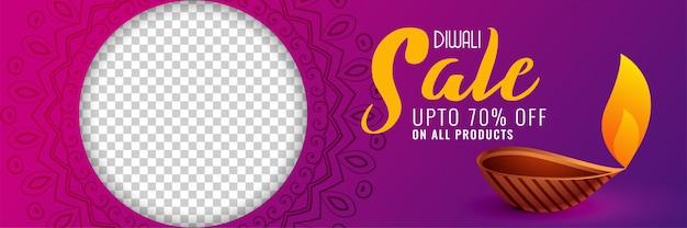 Bannière de vente élégante joyeux diwali avec espace image