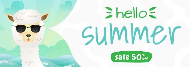 Bannière de vente d'été avec un alpaga mignon