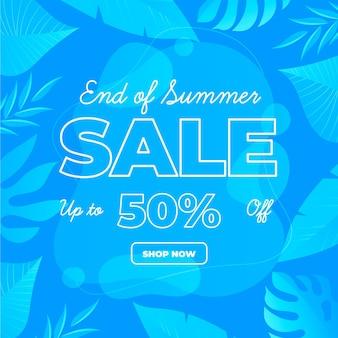 Bannière de vente d'été de fin de saison avec des feuilles tropicales