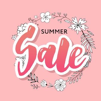 Bannière de vente d'été. lettrage dessiné à la main. élément calligraphique pour votre conception.