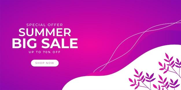 Bannière de vente d'été avec style de vague de papier découpé et feuilles tropicales