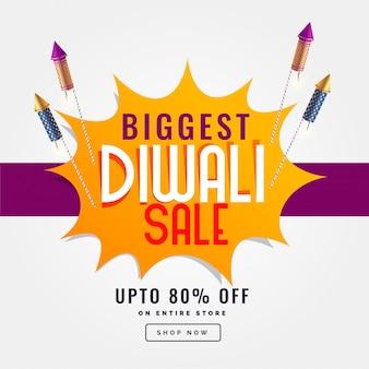 Bannière de vente de festival de diwali avec cracker de roquettes