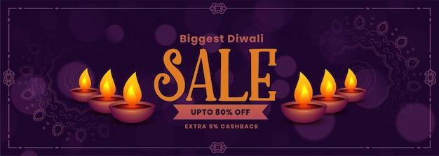 Bannière de vente de festival de joyeux diwali