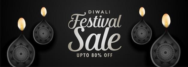 Bannière de vente de festival noir pour joyeux diwali