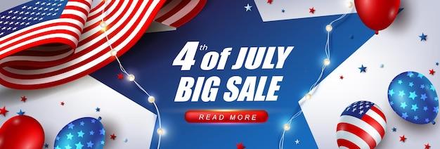 Bannière de vente de la fête de l'indépendance des états-unis avec des ballons américains et le drapeau des états-unis. modèle d'affiche du 4 juillet.